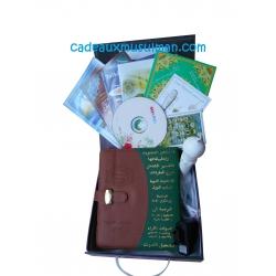Coran électronique n°4