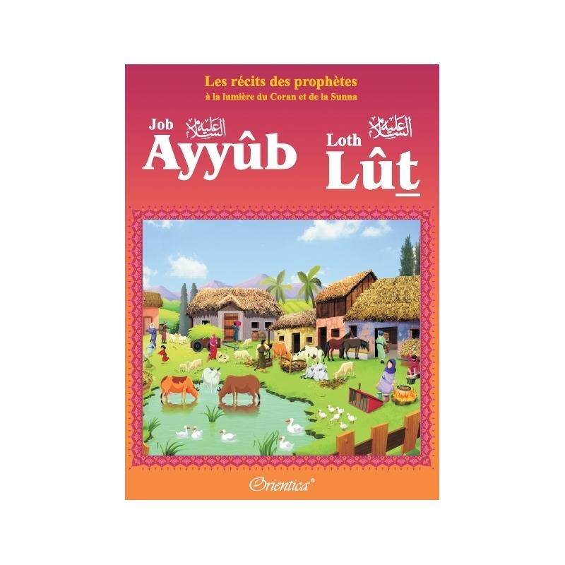 Ayyûb Loth