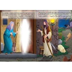 Ilyes, Al-Yasa, Dhu-l-Kifl, uzaïr et Danyal (saw)