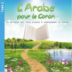 L'Arabe pour le Coran