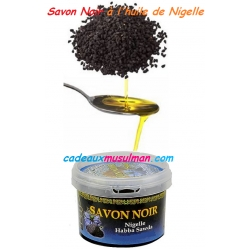 Savon Noir à l'huile de Nigelle