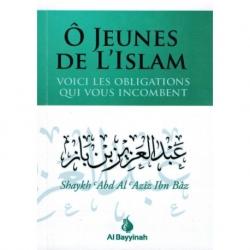 Ô jeunes de l'islam