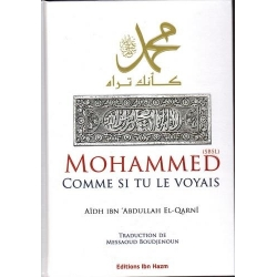 Mohammed (saw) comme si tu le voyais