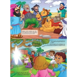 Au temps du prophète Mohammed (saw)