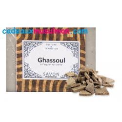 avon Ghassoul