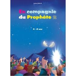 En compagnie du Prophète (saw)