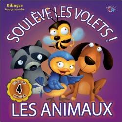 Les animaux - Soulève les volets!