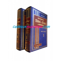 Dictionnaire Abdel-Nour