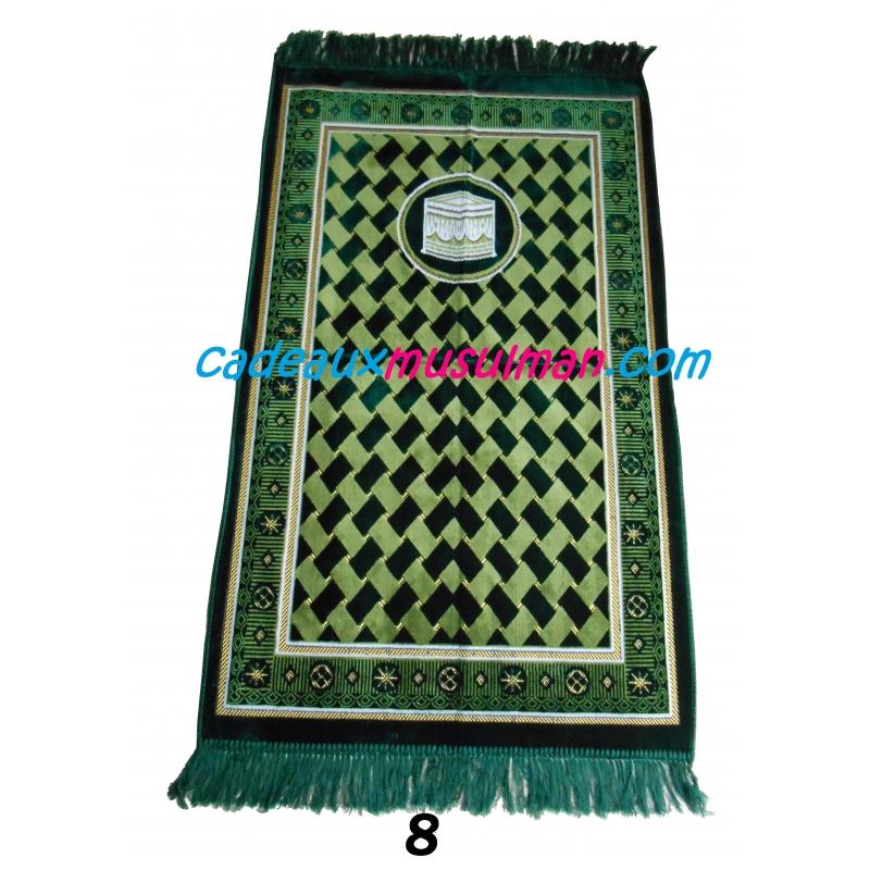 Tapis de priu00e8re Kaaba