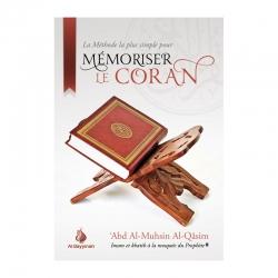 Mémoriser le Coran