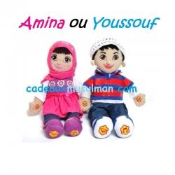 Youssouf  (Arabe/Français)