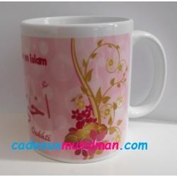 """Mug """"Pour ma soeur en islam"""""""