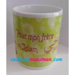 "Mug ""Pour mon frère en islam"""