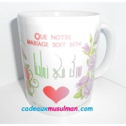 "Mug ""A mon époux que j'aime"""