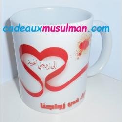 "Mug ""A mon épouse que j'aime"""