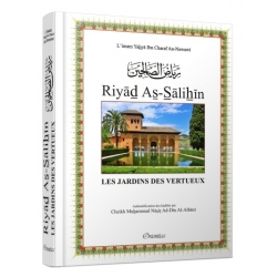 Les Jardins des vertueux, Riyad As-Salihin
