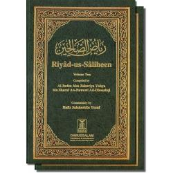 Riyad-us-Saliheen