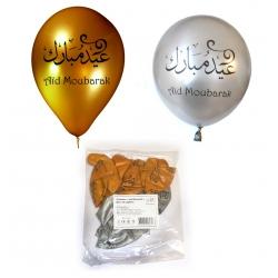 """10 ballons """"Aid Moubarak"""" dorés et argentés"""