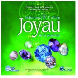 CD: Muhammad L'ultime joyau...