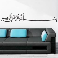 Sticker mural Bismillah