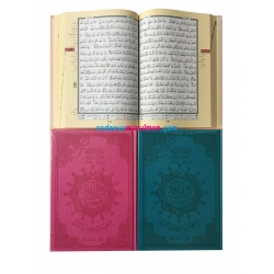 Coran en Arabe avec Tajwid