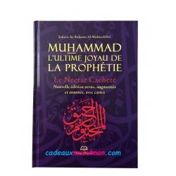 Muhammad l'ultime joyau de...