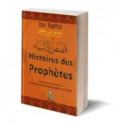 Histoires des prophètes