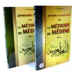La méthode de médine