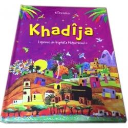 Khadîja