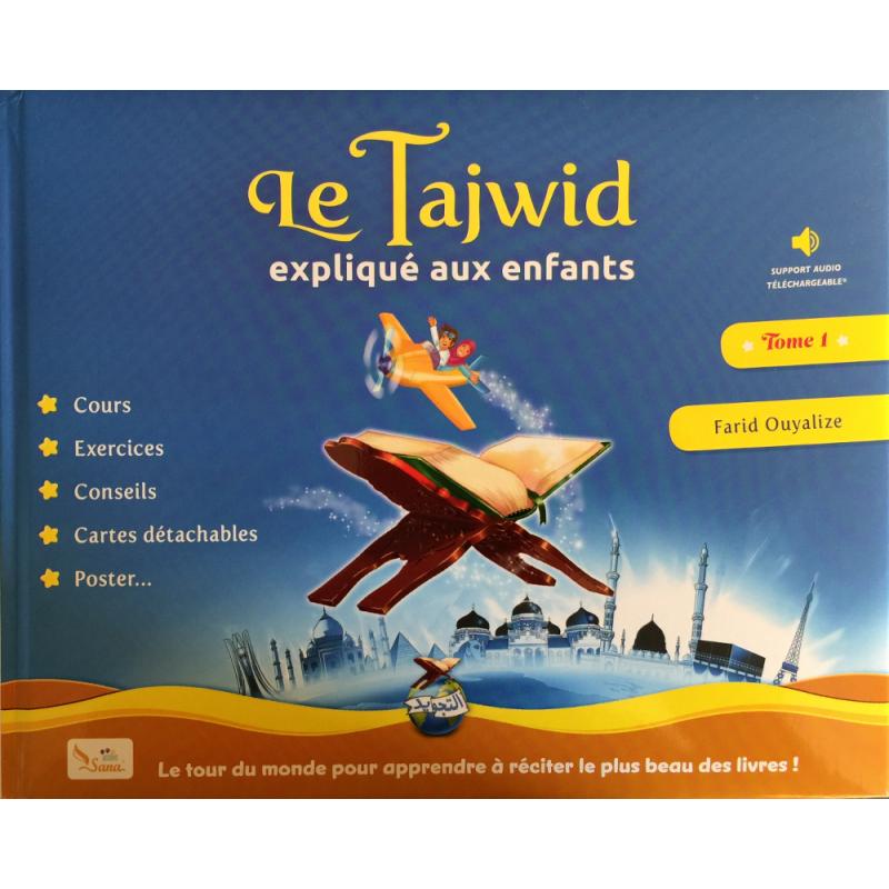 Le tajwid expliqué aux enfants