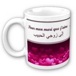 "Mug ""Pour mon mari que j'aime"""