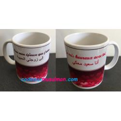 """Mug """"pour mon épouse que..."""