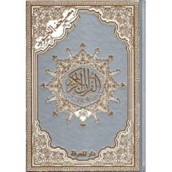Coran avec règles de tajwid