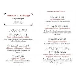 Le saint Coran-Chapitre Amma