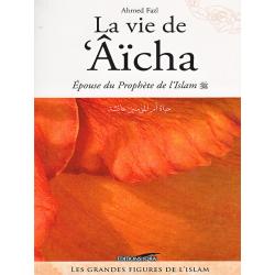 La vie de Aïcha