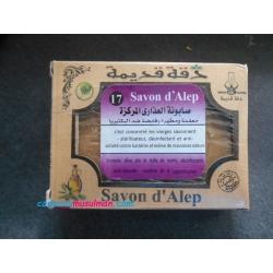 Savon d'Alep hygiène intime