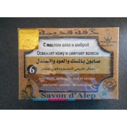 Savon d'Alep avec musc