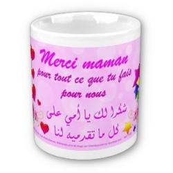"Mug ""Merci maman"""