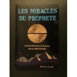 Les miracles du Prophète
