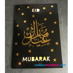 Carte de voeux sonore Eid...