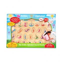 Puzzle parlant alphabet arabe