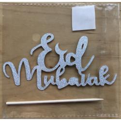 Pique drapeau EID MUBARAK