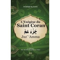 L'exégèse du Saint Coran -...