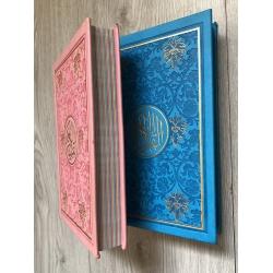 Coran arc en ciel Arabe