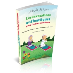 Les invocations...