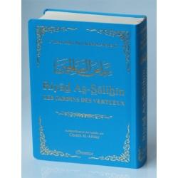 Riyad As-Salihin Les...