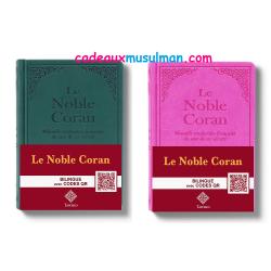 Le noble Coran avec codes QR