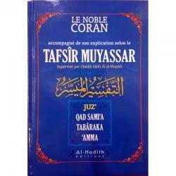 Tafsir Muyassar