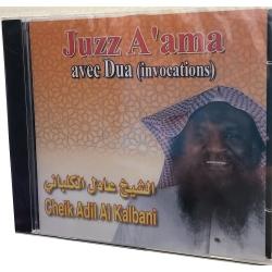 CD Juzz Amma avec Dua