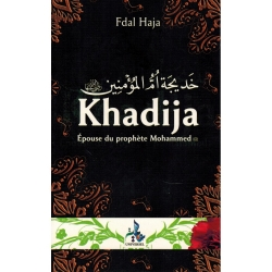 Khadija - Épouse du...